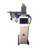CO2飛行激光打標機