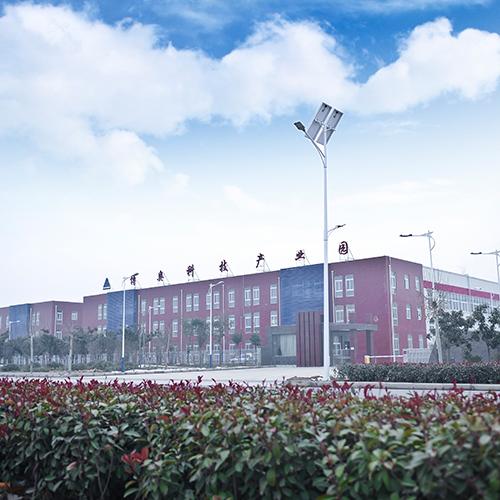 博奧工業園