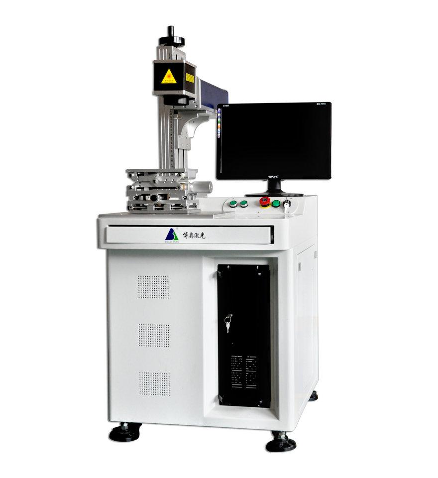 桌式光纤激光打标机