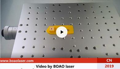 PVC打标标记视频